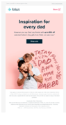 Father's Day Email Marketing